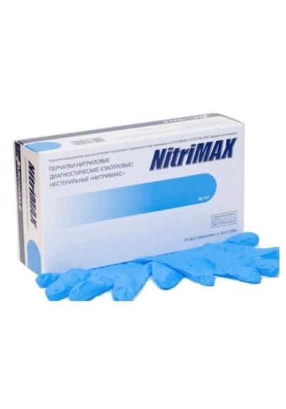 Перчатки нитриловые Nitrimax голубые 50 пар/100 шт.
